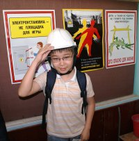 Энергетики Тувы провели со школьниками уроки безопасности