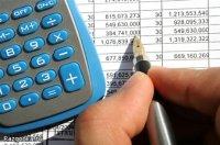 Правительство внесет на рассмотрение Верховного Хурала проект бюджета Тувы на 2011 год