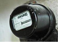 В Туве объявили месячник по сбору платежей за электроэнергию и услуги ЖКХ