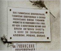 Тувинский «Александр Матросов» Оюн Туметей