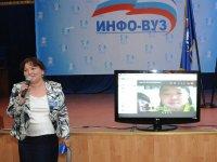 В Туве наградили победителей IT-конкурсов