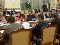 Россияне знают не всех министров