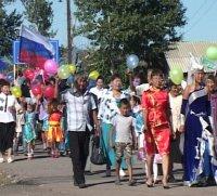 100-летний юбилей отмечает село Сосновка (Тува)