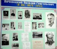 Школа в селе Уюк (Тува), в которой директорствовал легендарный автор трилогии о Чингисхане, отметила 100-летие