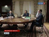 Сергей Шойгу вошел в число кандидатур «Единой России» на пост главы Подмосковья
