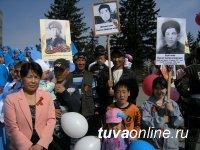 Более 500 человек прошли в строю «Бессмертного полка» в Туве