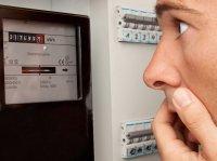 Тува сдерживает тарифы на услуги ЖКХ
