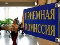 Приемная комиссия в Туве начала выдачу целевых направлений