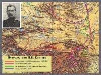 Тува – Монголия: по путям географических открытий