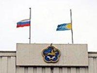 18 августа объявлено в Туве днем траура по жертвам ДТП