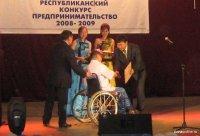 В Туве 1 декабря начнется декада, посвященная Международному дню инвалидов
