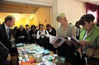 В Туве состоялось торжественное открытие Года Русского языка