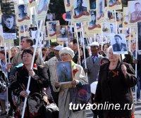 В Параде Победы в Кызыле примет участие «Бессмертный полк»