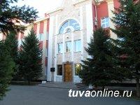 В Туве прошло 45-е заседание Совета руководителей органов ФСБ Сибири