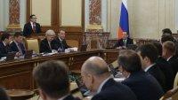 Кабмин обсудит выделение регионам 20 млрд руб на зарплаты бюджетникам