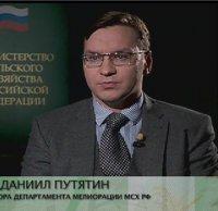 В Туве с рабочим визитом находится директор Департамента мелиорации Минсельхоза РФ Даниил Путятин
