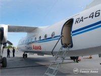 Аэропорты Красноярска, Новосибирска и Тувы намерены взыскать с «Томск Авиа» долги