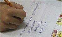 Опыт Тувы в развитии русского языка пригодится всей России