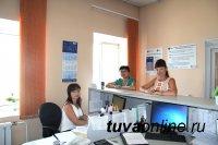 Тываэнерго заявку на техприсоединение принимает по почте, на сайте, в офисе