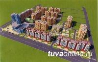 В Кызыле будут стимулировать исключительно многоэтажное строительство