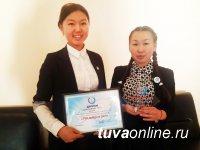 В Туве наградили самых активных участников добровольческой эстафеты «100 добрых дел»