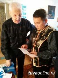 Фронтовиков Кызыла поздравляют депутаты Хурала представителей столицы