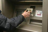 Сотрудники уголовного розыска и вневедомственной охраны раскрыли кражу денег с банковской карты