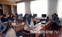 Активисты ОНФ в Туве продолжают знакомить студентов с проектом «ЗА честные закупки»
