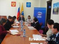 В Туве стартовал партийный проект «Экология России»