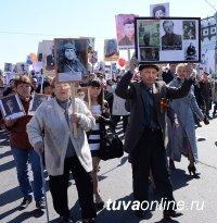 В рядах «Бессмертного полка» в Кызыле прошагали 1500 человек