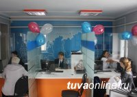 В День открытых дверей налоговые инспекции Тувы посетило свыше 700 граждан