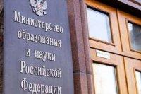 Глава Тувы в Минобразования России поднял вопросы доступности дошкольного образования и строительства новых школ в регионе
