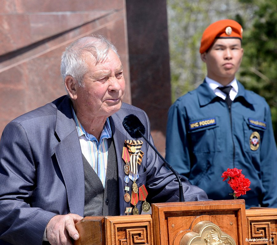 КПРФ Саратовской области