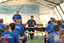 Учредительная конференция Российского союза спасателей. Фото Виталия Шайфулина