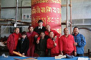 Ламы Гьюдмеда и их тувинские помощники. Фото Юлии Жиронкиной