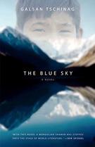 Книга Голубое небо Чинагийна Галсана