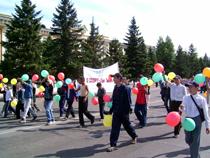 День молодежи в Кызыле. Фото предоставлено комитетом по молодежной политике и спорту города