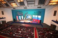Фото сайта Единая Россия