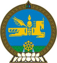 Герб Монголии