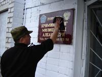 Субботник в МВД. Фото предоставлено пресс-службой МВД Тувы