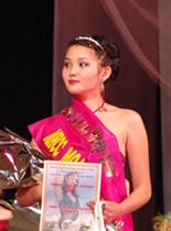 Радмила Кужугет (Тува) - Мисс Азия-2006. Фото предоставлено оргкомитетом Шестого фестиваля молодежи и студентов стран АТР