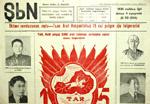 Один из первых номеров газеты 'Шын. Фото с сайта газеты - http://shyin.tuva.ru'