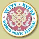 Логотип тувинского фестиваля Устуу-Хурээ
