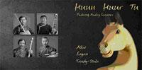 Обложка альбома Алтай-Саян Танды-Уула