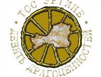 В «путинских» местах Тувы построят туркомплекс