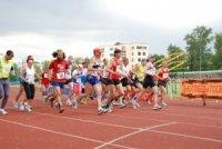 Тувинская спортсменка пробежала за сутки 111 км