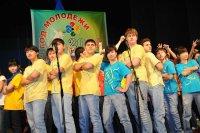 Союз Молодежи Тувы отчитается о своей работе