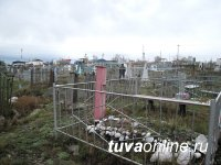 """""""Молодая Гвардия"""" и волонтеры проведут субботник на старом кладбище в Кызыле"""