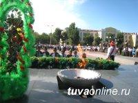 В Туве проведена общереспубликанская минута молчания в память о павших
