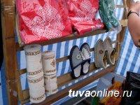 Объемы оборота малого бизнеса в Туве выросли на 70 процентов